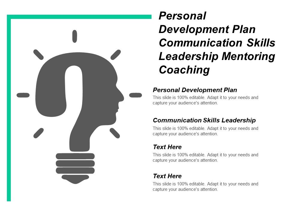 Personal Development Plan Communication Skills Leadership