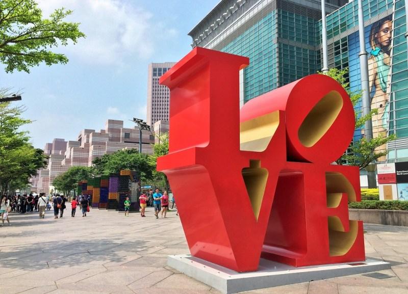 Taipei LOVE