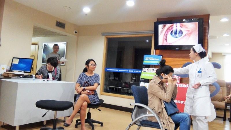 beijing lasik center