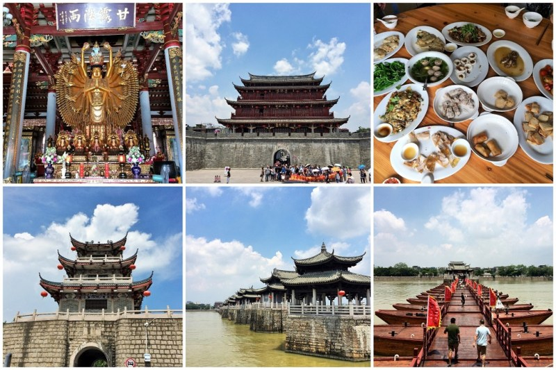 chaozhou collage