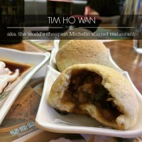 [Hong Kong] Tim Ho Wan: dim sum with a star