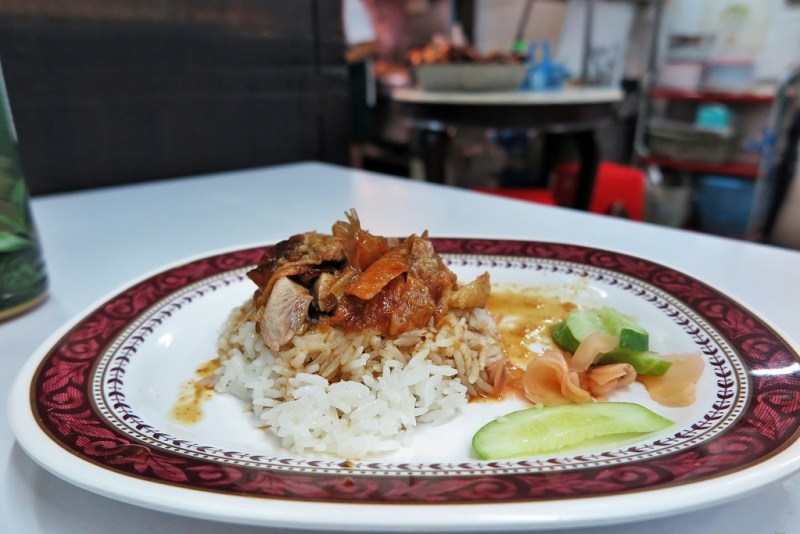 Prachak duck rice