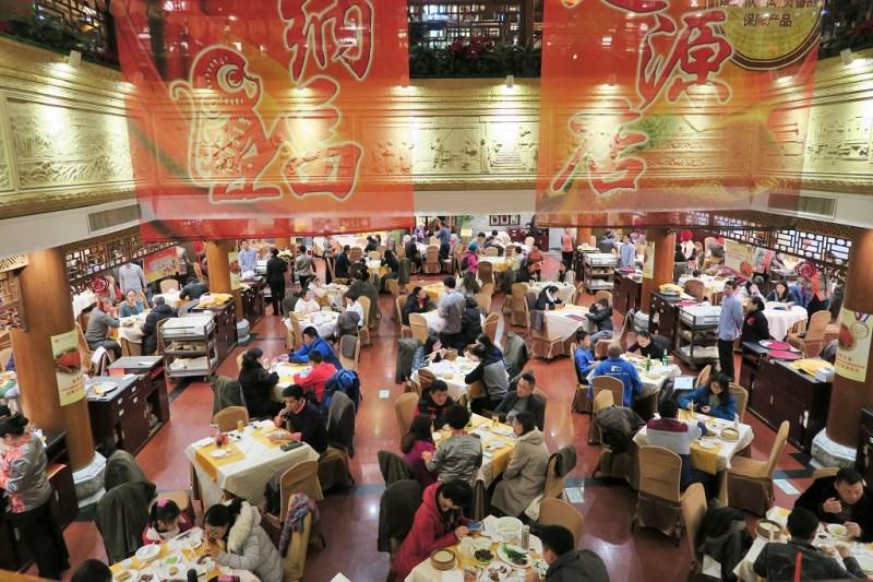 Beijing Quandeju Roast duck restaurant 3