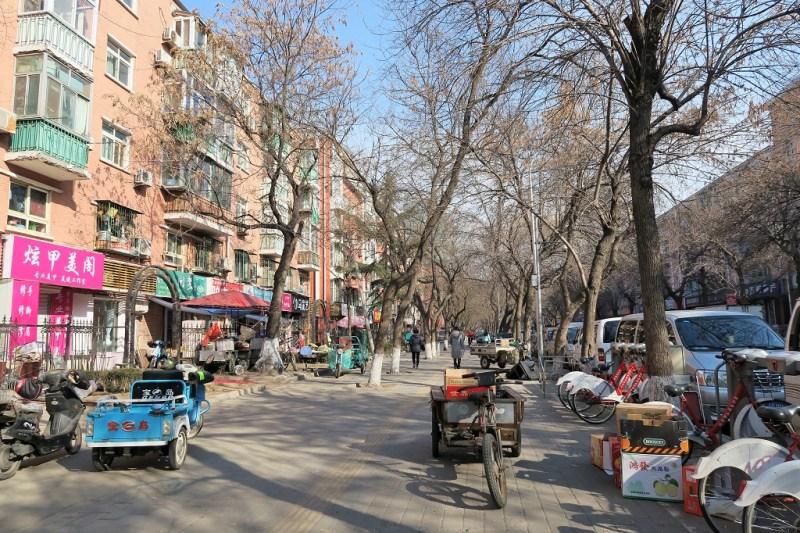 Beijing neighborhood