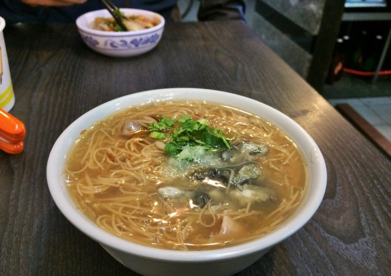 taipei food oyster intestine soup