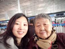 Japan - flying to Tokyo with my grandma!
