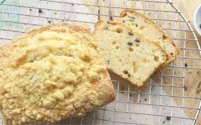 Straciatella cake met een kruimellaagje