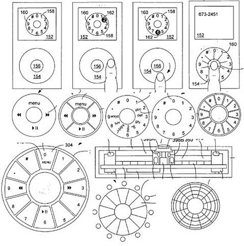 Full image form patent website