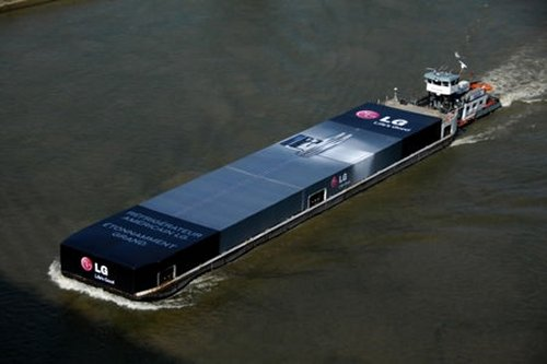 LG converts container ship into a huge advertisement for eco-friendly fridge