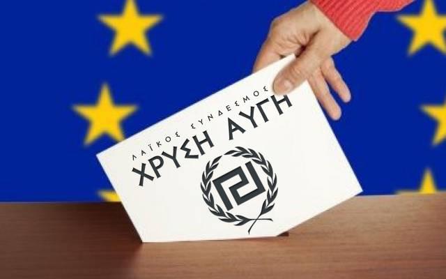 zlatna zora eu parlament izbori