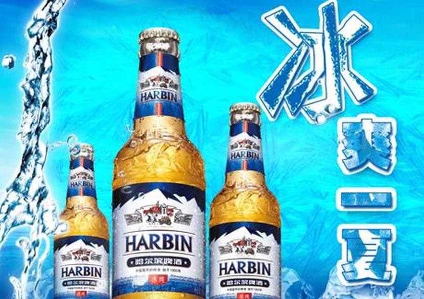 harbin 8