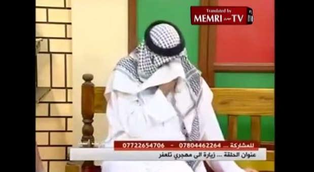 irački musliman irak musliman kršćani