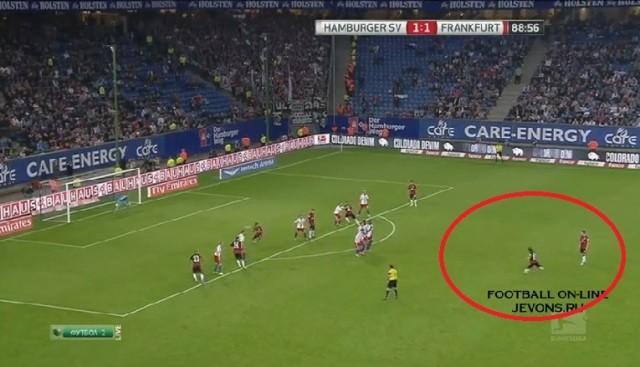 Eintracht hsv paizon