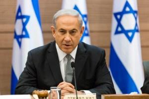 Benjamin Netanyahu židovi izrael