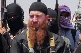 islamska država šišani nica
