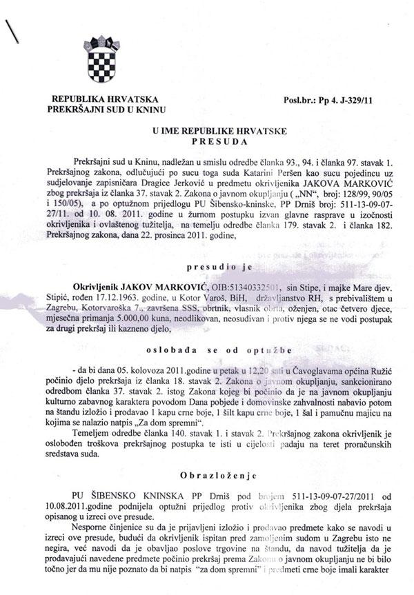 za dom spremni sud stari hrvatski pozdrav