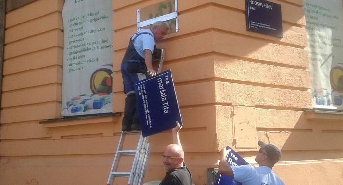 trg maršala tita, trg republike hrvatske, ploča, tito