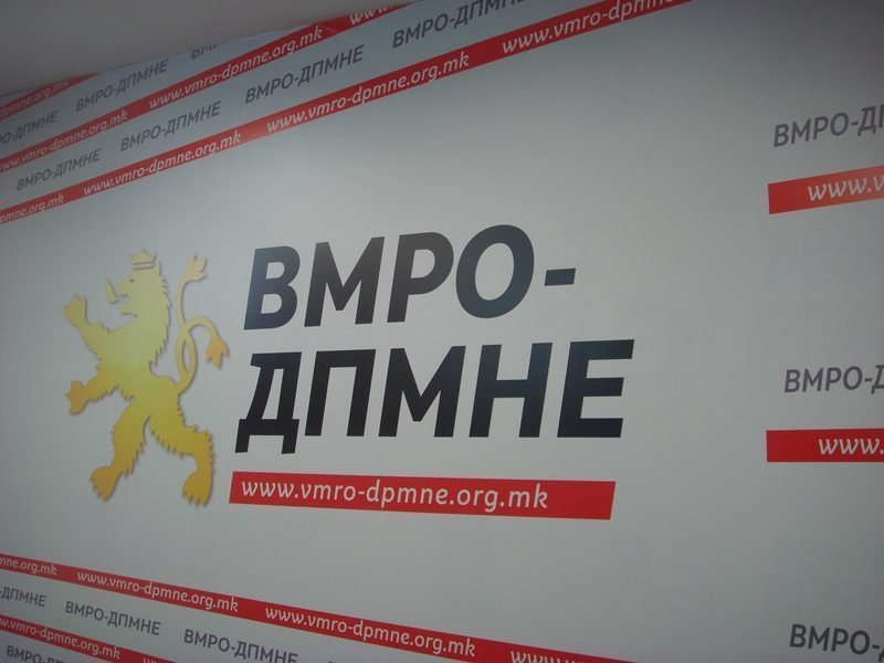 """Од ВМРО-ДПМНЕ прашуваат кои се """"Кики"""" и Фрики"""" во рекетарските приказни"""