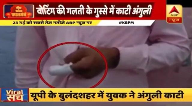 ШОКАНТНО: Си го исекол прстот, бидејќи гласал за погрешна партија