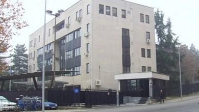 мвр зграда