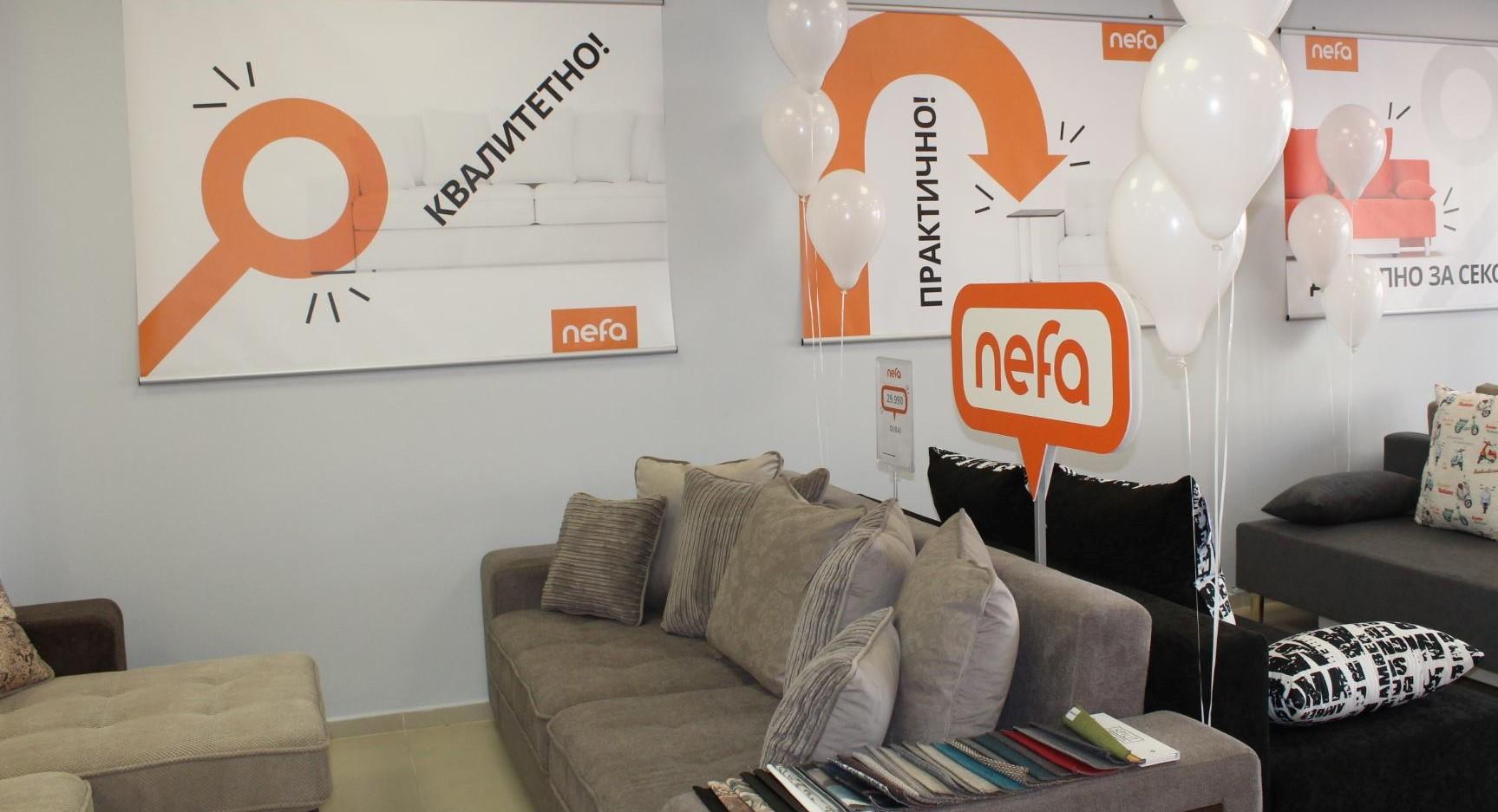 """""""Нефа мебел"""" остави стотици купувачи без платените нарачки"""