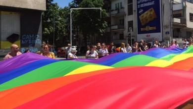 парада на гордоста