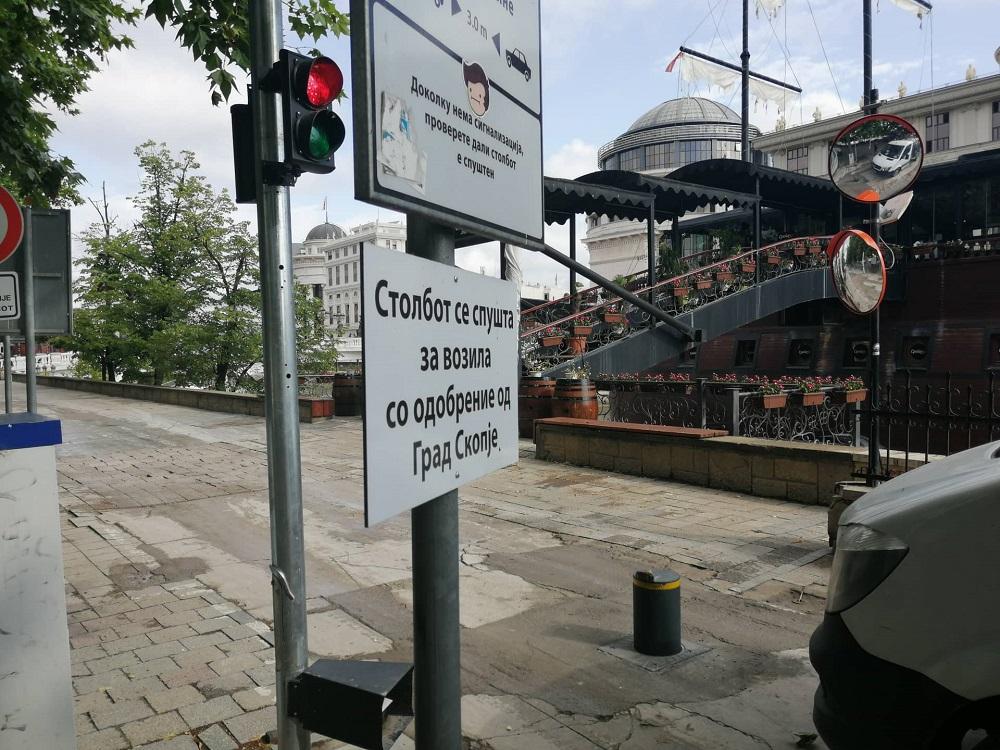 Во центарот на Скопје недостигаат најмалку 4.000 паркинг места