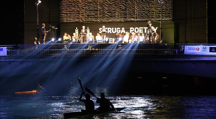 На Струшките вечери на поезијата освен македонски и англиски, ќе се користат и албански и француски јазик