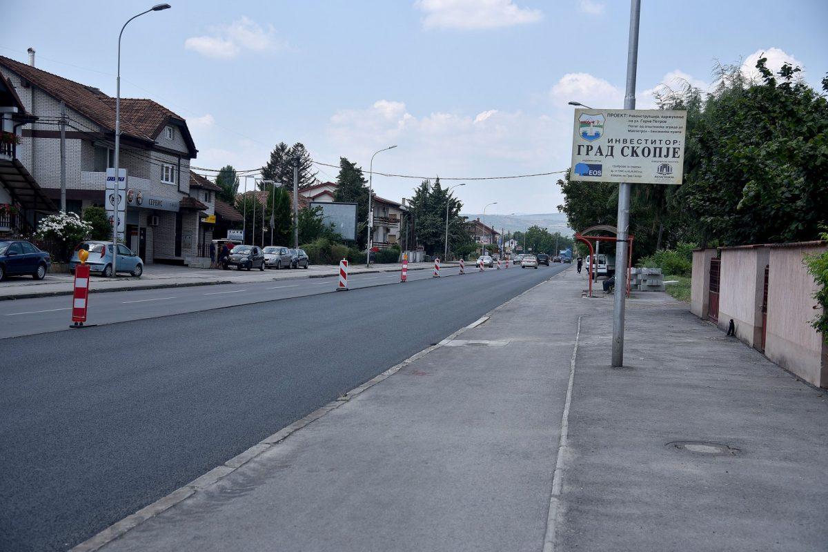 Градот го користи летото за реконструкции, граѓаните нервозни