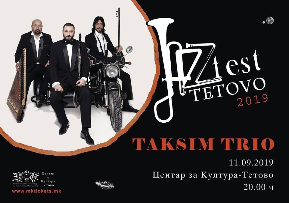 """Четвртото издание на """"Џез фест"""" започнува да се одржува вечерва во Тетово"""
