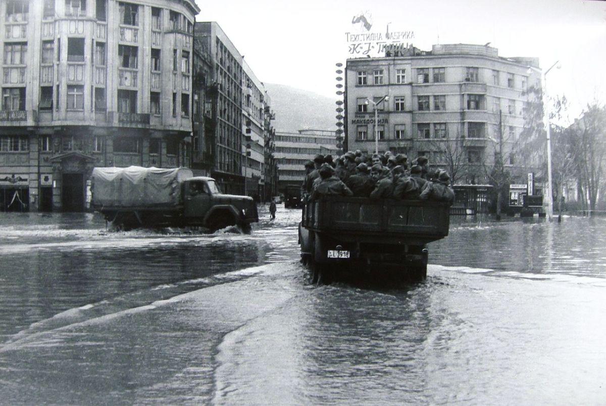 57 години од големата поплава на Скопје