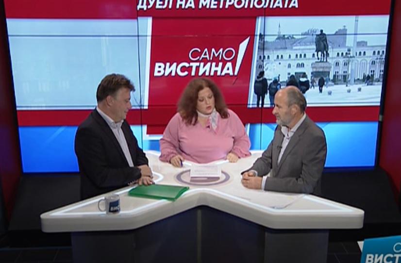 Шилегов-Коце: Брзоплетите решенија не водат до квалитет