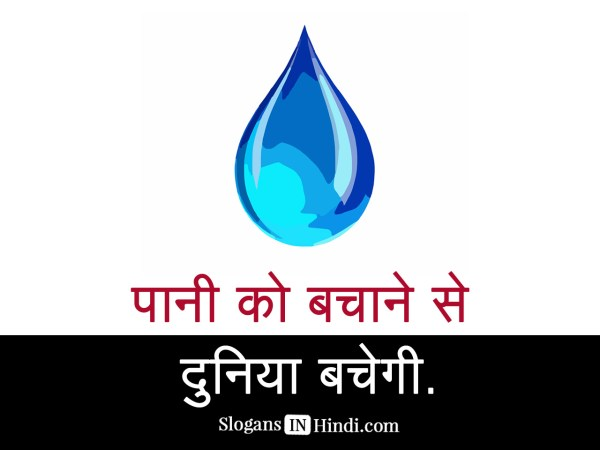 Save Water Slogans - Year of Clean Water