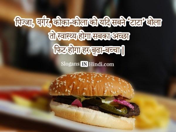 Indian Restaurant Slogans - Year of Clean Water