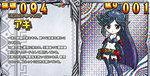 クレアの秘宝伝3 REG中のカード 銀色