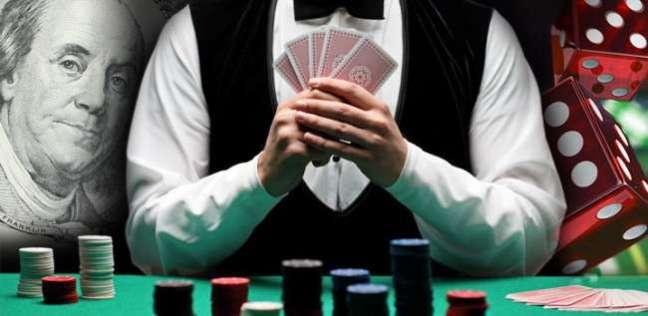 Gambling Always Involves Risk