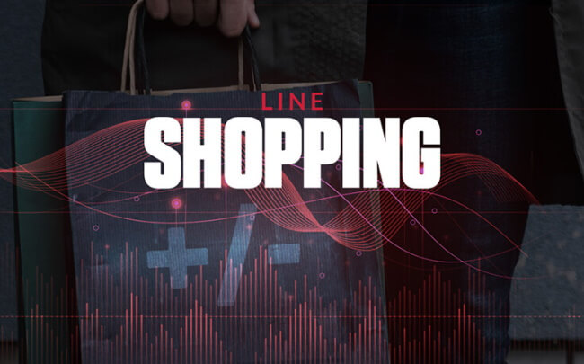 Not Shopping Betting Lines