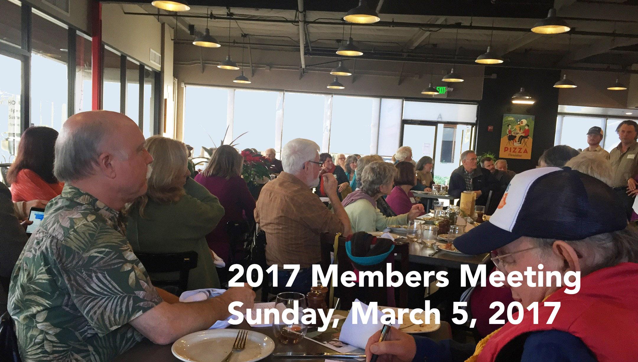2017 Annual Members Meeting