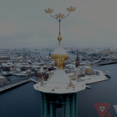 Stockholm Royalty-Free Drone Video Footage—Vreel
