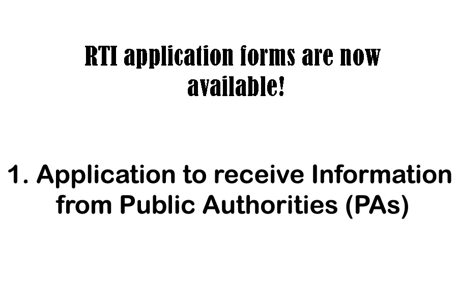 RTI application forms are now available!