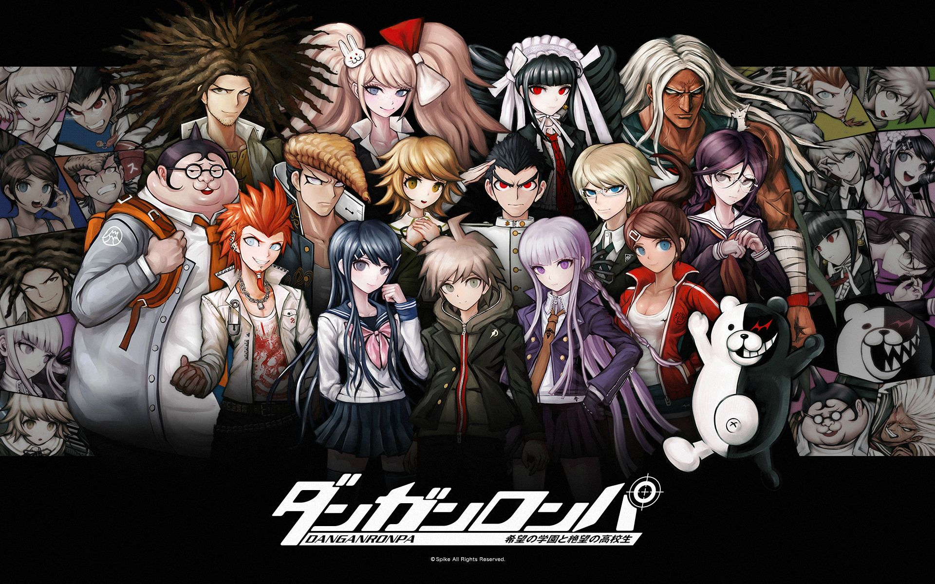 Image result for danganronpa