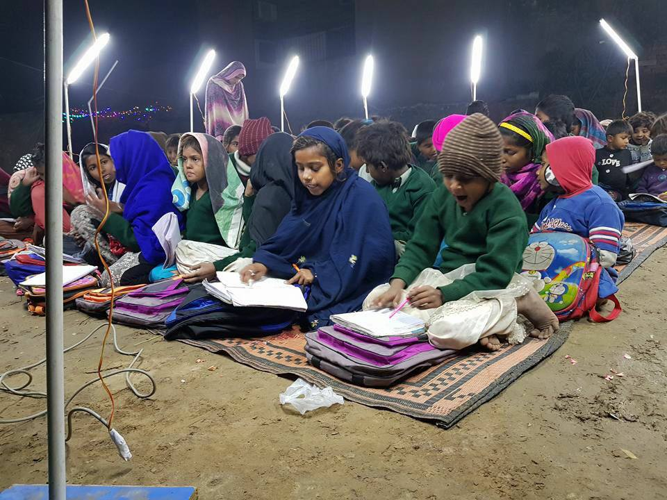 Future of Pakistan SLUM School