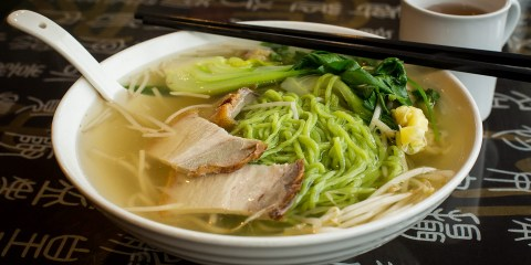 King Noodle House soup bowl