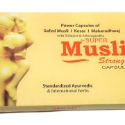 Super-Musli-Strong-Capsules-For-Men-Sex-Power-smackdeal.com
