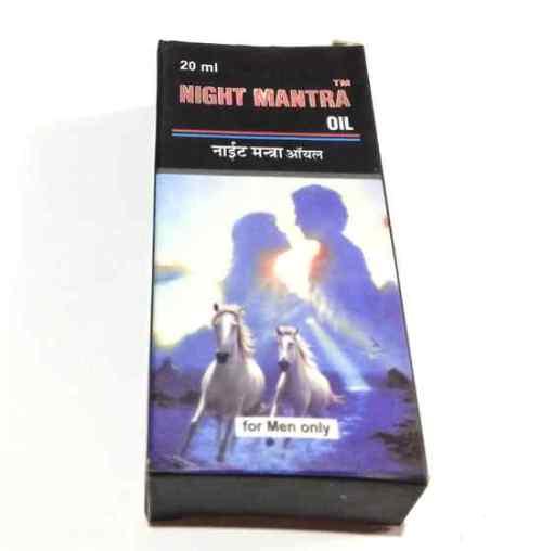 Night Mantra Oil
