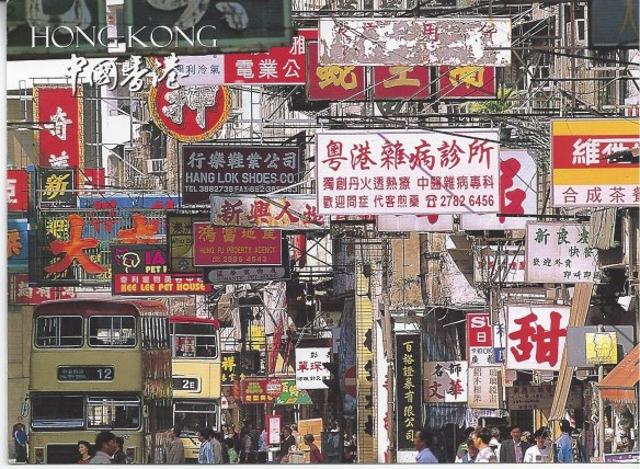 Signs on  Shanghei Street, Mongkok, Kowloon