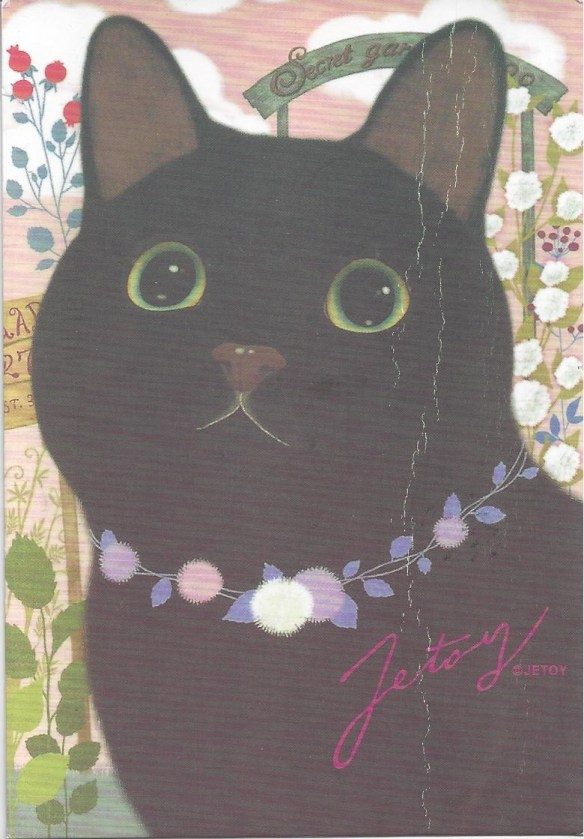 Jetoy Kitty Postcard