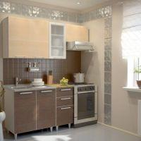 Small Kitchen Design Ideas Photos Extra Design For Desktop Hd Pics