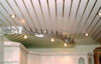 Aluminum Plank (Pinion) Ceiling Construction, Design