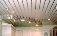 Aluminum Plank (Pinion) Ceiling Construction, Design ...